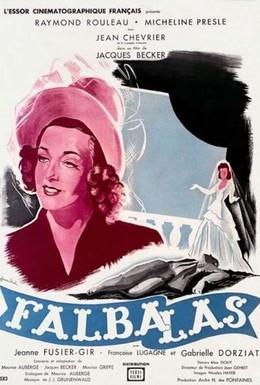 Постер фильма Дамские тряпки (1945)
