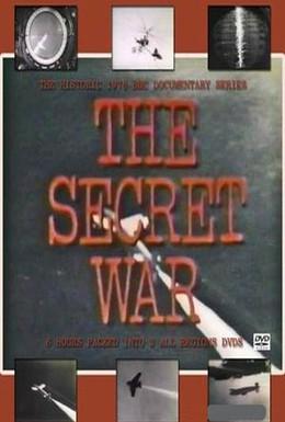 Постер фильма BBC. Секретные войны (1977)