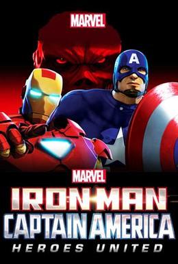 Постер фильма Железный человек и Капитан Америка: Союз героев (2014)