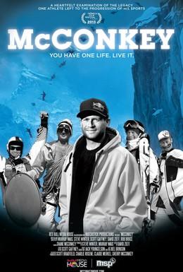 Постер фильма МакКонки (2013)