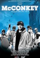 МакКонки (2013)