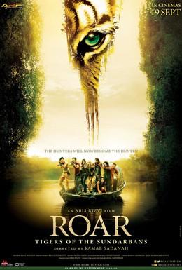 Постер фильма Рёв (2014)