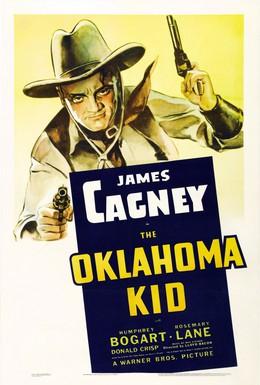 Постер фильма Парень из Оклахомы (1939)