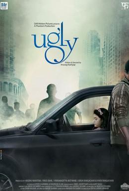 Постер фильма Гадкий (2013)