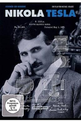 Постер фильма Никола Тесла. Провидец современной эры (2012)