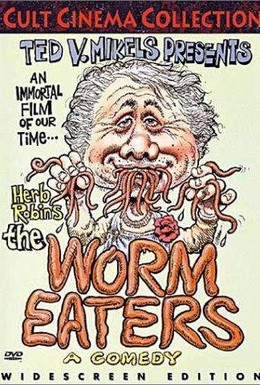 Постер фильма Пожиратели червей (1977)