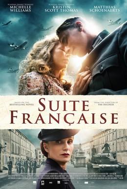 Постер фильма Французская сюита (2014)