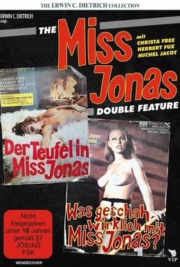 Постер фильма Что на самом деле случилось с мисс Джонс (1974)
