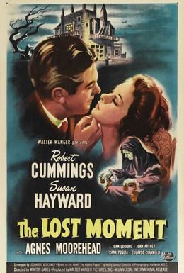 Постер фильма Потерянное мгновение (1947)