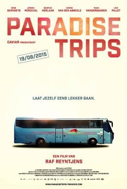 Постер фильма Райские поездки (2015)