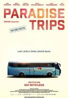 Райские поездки (2015)