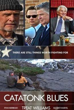 Постер фильма Конгрессмен (2016)