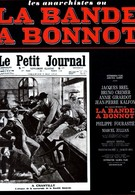 Банда Бонно (1968)