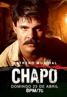 Эль Чапо (2017)