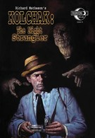 Ночной душитель (1973)