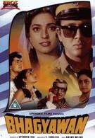 Счастливый человек (1994)