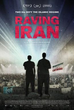 Постер фильма Рейв в Иране (2016)
