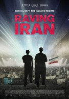 Рейв в Иране (2016)