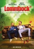 Ламмбок 2 (2017)