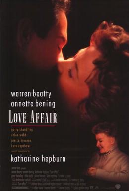 Постер фильма Любовный роман (1994)