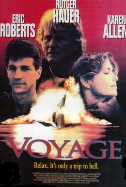 Постер фильма Путешествие (1993)