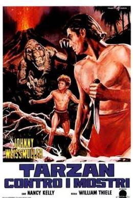 Постер фильма Тарзан и тайна пустыни (1943)