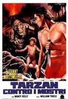 Тарзан и тайна пустыни (1943)