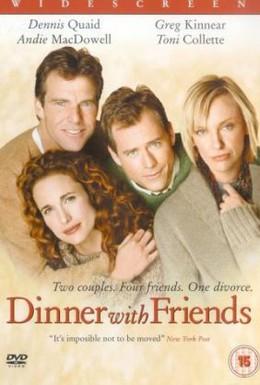Постер фильма Ужин с друзьями (2001)