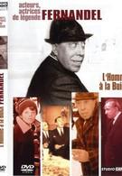 Человек с бьюиком (1968)