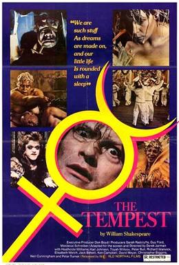 Постер фильма Буря (1979)