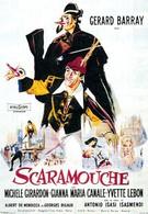 Скарамуш (1963)