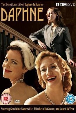 Постер фильма Дафна (2007)