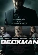 Бэкман (2020)