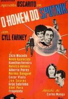 Человек со спутником (1959)