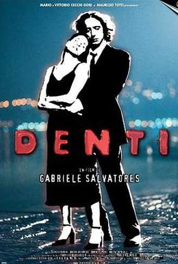 Постер фильма Зубы (2000)