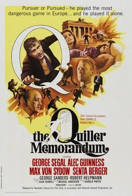 Постер фильма Меморандум Квиллера (1966)