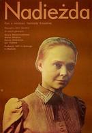 Надежда (1973)