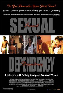 Постер фильма Сексуальная зависимость (2003)