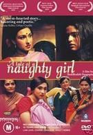 Повесть о строптивой девчонке (2002)