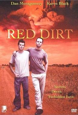 Постер фильма Красная грязь (2000)