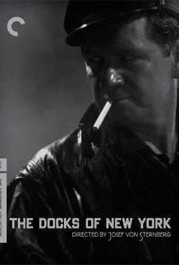 Постер фильма Пристани Нью-Йорка (1928)