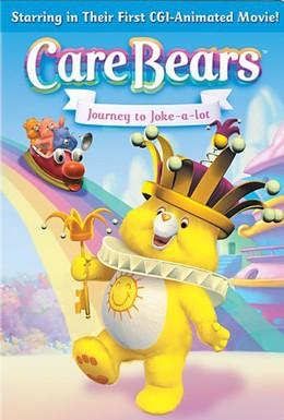 Постер фильма Заботливые Мишки: Путешествие в Шутляндию (2004)
