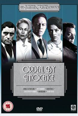 Постер фильма Горе невинным (1984)