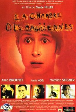 Постер фильма Комната волшебниц (2000)