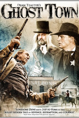 Постер фильма Город призраков (2007)
