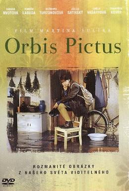 Постер фильма Мир в картинках (1997)