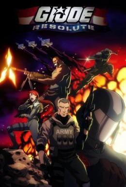 Постер фильма Джо-солдат: Ни шагу назад (2009)