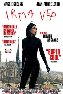 Постер фильма Ирма Веп (1996)