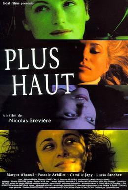 Постер фильма Полный покой (2002)