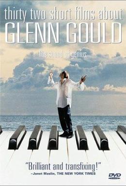 Постер фильма Тридцать две истории о Гленне Гульде (1993)